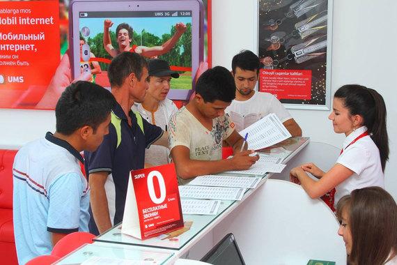MTS реализует контрольный пакет акций узбекского оператора мобильной связи