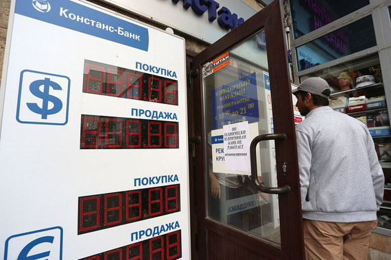 Петербургский «Констанс-Банк» остановил работу