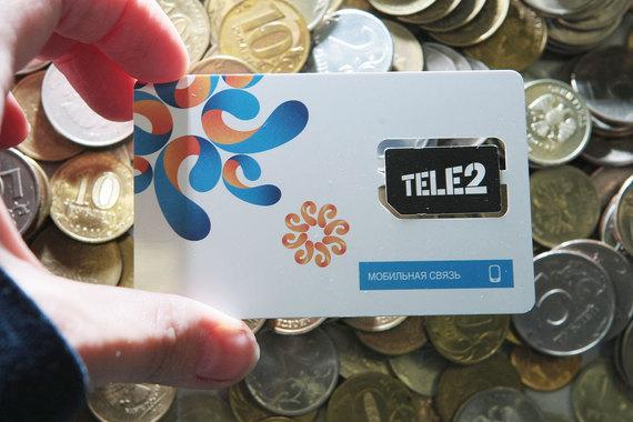 Около 3,5 млрд руб. убытка в первом полугодии пришлось на Т2 РТК холдинг, пояснил финансовый директор Ростелеком