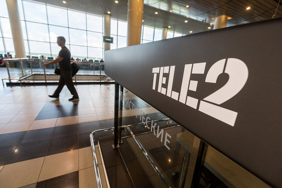 Прибыль Tele2 возросла на10,3 процента