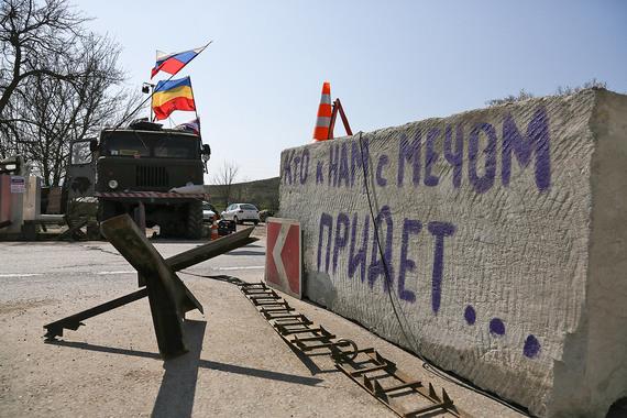 ФСБ объявила оликвидации вКрыму украинской агентурной сети