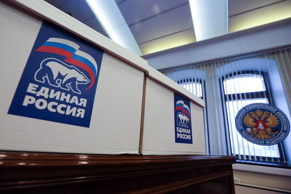 Самого богатого кандидата в народные избранники Госдумы отыскали в«Единой России»