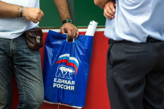 ЦИК обнародовал доходы претендентов от«Единой России»