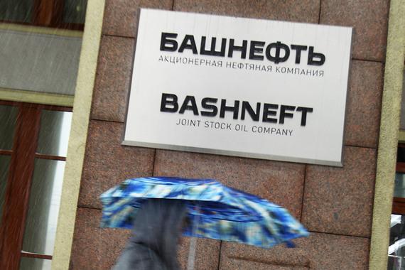 Перенос продажи «Башнефти» связан сжеланием Кремля неперессорить элиту