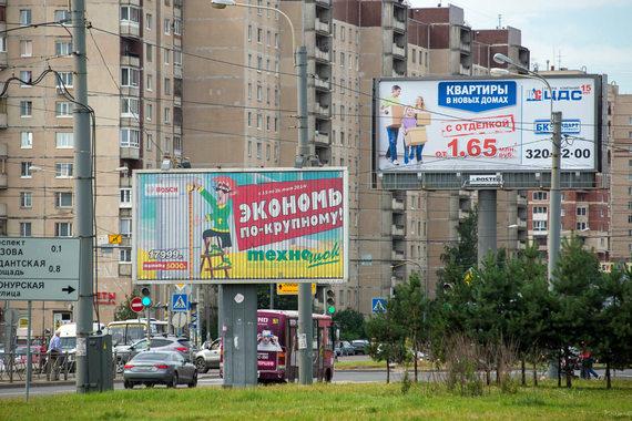 Рекламный рынок Петербурга вырос на13% засчет строительства ифинансов