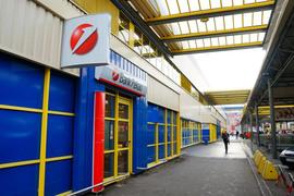 Польская государственная страховая компания PZU ведет переговоры о покупке у итальянского UniCredit его доли в польском Bank Pekao