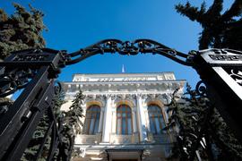 АРБ считает, что законопроект Центробанка, ограничивающий работу региональных банков, противоречит Конституции и превращает их в банки второго сорта