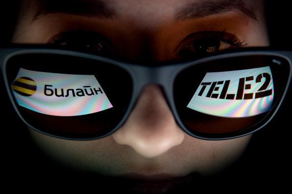 Tele2 обогнал «Билайн» почислу базовых станций