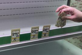 Девальвация рубля увеличила цену налоговых претензий
