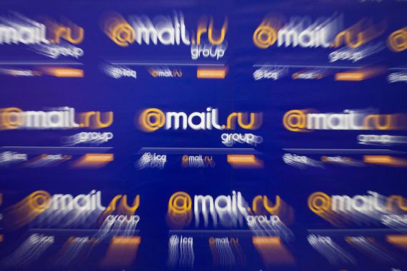 Mail.Ru Group приобрела долю образовательной площадки для программистов GeekBrains