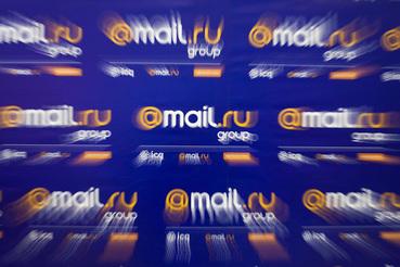 Mail.Ru Group инвестировала в компанию GeekBrains