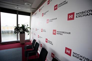 В индексе Московской биржи не место неликвидным акциям