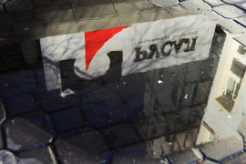 UC Rusal отдаст заработанное