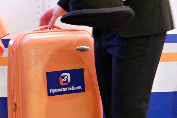 Банк «Возрождение» получит часть кредитов Промсвязьбанка