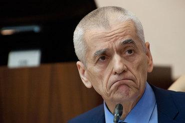 Геннадий Онищенко забыл задекларировать землю и дом в Подмосковье