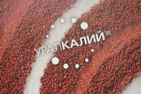 «Уралкалий» заключил договор сКитаем напоставку 600 000 тонн хлоркалия