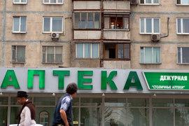 Сеть «Столичные аптеки», которую правительство Москвы пытается продать последние три года, нашла нового владельца: структуры совладельца Capital Group Павла Тё купили компанию за 5,7 млрд руб.