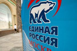 «Единая Россия» злоупотребляет административным ресурсом в ходе агитационной кампании на выборах в Госдуму, заявила председатель Центризбиркома Элла Памфилова на заседании комиссии в пятницу