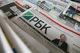 РБК владеет одноименным новостным сайтом, газетой, журналом, сайтом о технологиях Cnews