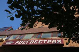 За первое полугодие ОСАГО занимало более 46% в портфеле «Росгосстраха»