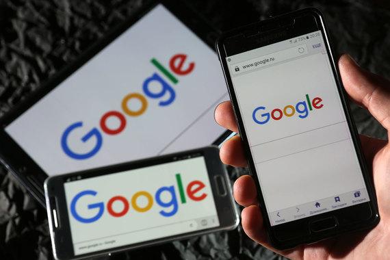 Компания Google подала новый иск кФАСРФ