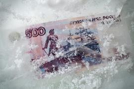 Правительство заморозит накопительную пенсию и в 2017 году