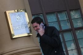 Обязательства корпоративного центра АФК «Система» сократились с начала года на 25%