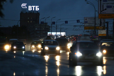 """""""ВТБ Страхование"""" решило не отказываться от ОСАГО"""