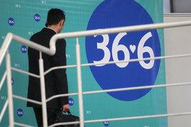 Крупнейший мировой аптечный ритейлер Walgreens Boots Alliance оценил российскую «36,6» по рынку – в 16,1 млрд руб.