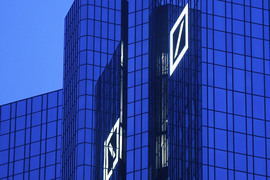 Deutsche Bank опроверг планы по слиянию с Commerzbank