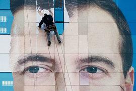 «Единой России» и ее лидеру Дмитрию Медведеву (на плакате) предстоит как-то исправлять ситуацию с популярностью