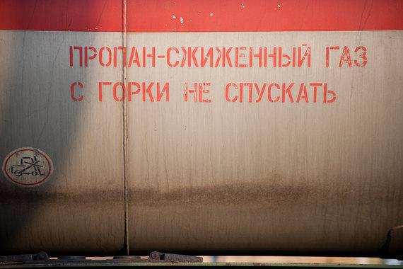 АФК «Система» продала половину «СГ-Транса» за6 млрд руб