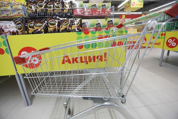 «Яндекс» создал для «Пятёрочки» сервис для предсказания спроса натовары соскидкой