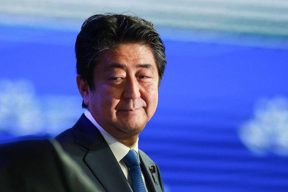 Абэ предложил Путину проявить смелость