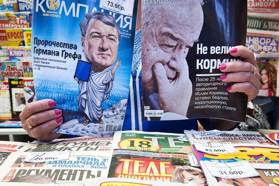 Совладелец «Профиля» и«Крестьянки» объявил оготовности подарить журналы