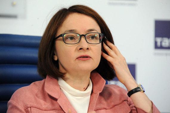 Спрос надепозитном аукционеЦБ составил неменее 76,1 млрд. руб.