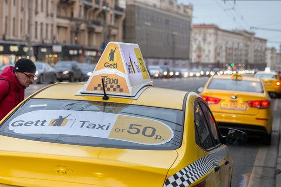ВВоронеже заработал онлайн-сервис вызова такси Gett