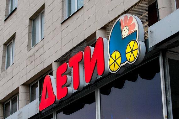 «Дети» задолжали кредиторам 3 млрд руб.