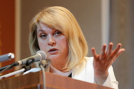 Избирком Приморья организует досрочное голосование навыборах вГосдуму из-заЧС