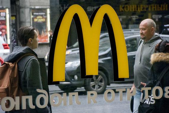 Макдоналдс откроет 60 ресторанов