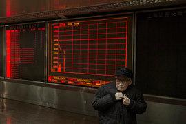 Торговый день в четверг стал самым коротким за 25-летнюю историю китайского фондового рынка