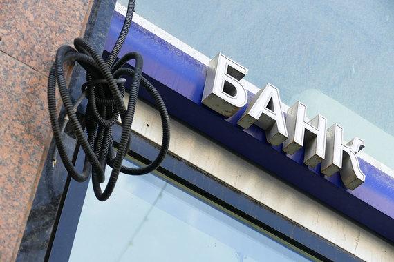 ВРФ насчитали неменее 5,5 тысячи недобросовестных банкиров
