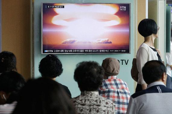 Совбез ООН проведет экстренное заседание всвязи сядерным испытанием КНДР
