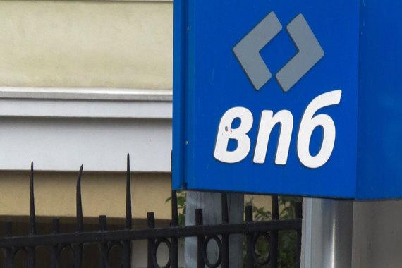 ОтБЭСП отключен Военно-Промышленный Банк