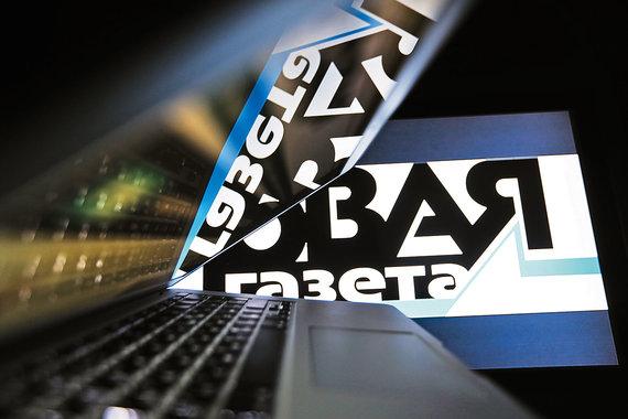 Басманный суд столицы  запретил «Новой газете» публиковать информацию извзломанной переписки