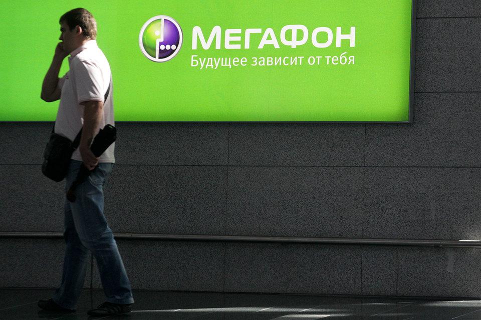 «Мегафон» надеется снизить отток абонентов за счет партнерства с «Эр-телекомом»