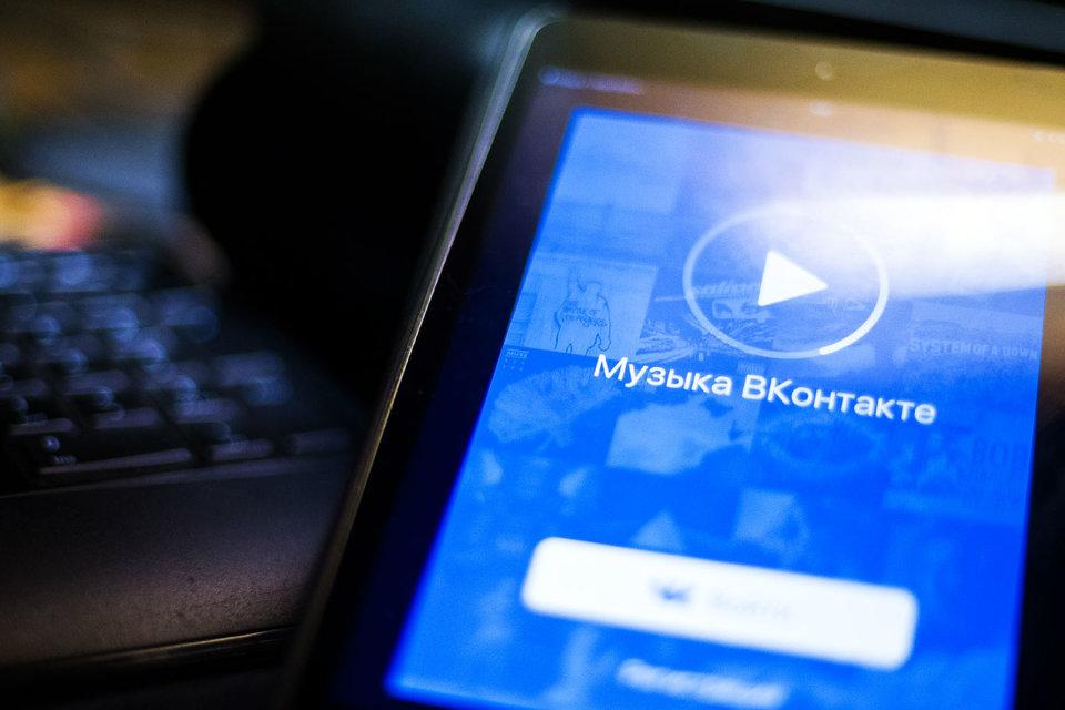 «В контакте» и «Одноклассники» вернули возможность слушать музыку в свои мобильные приложения для iPhone