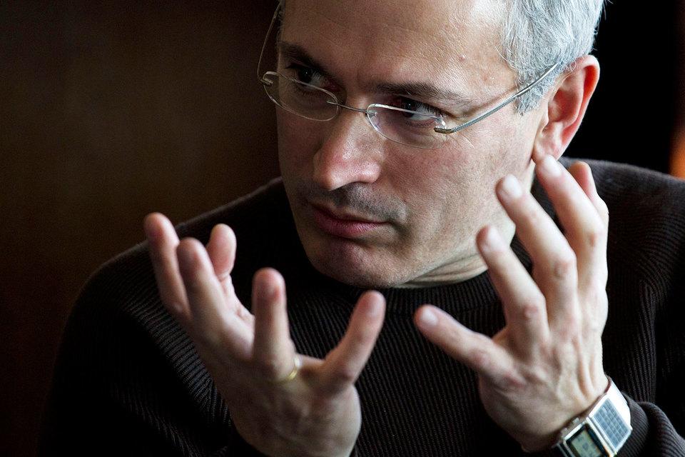 Михаил Ходорковский объявил конкурс на кандидата в президенты 2018 года