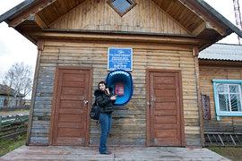 «Почта России» будет оставлять себе 4,1% от платежей «Ростелекому» за услуги связи в селах