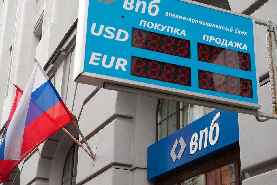 Центробанк отключил Военно-промышленный банк отсистемы электронных платежей